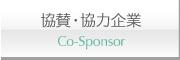 co-sponsor